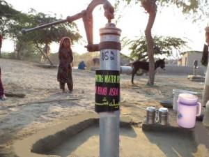 Pump No. 162