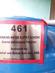 Pump 461 Tank Abbotabad