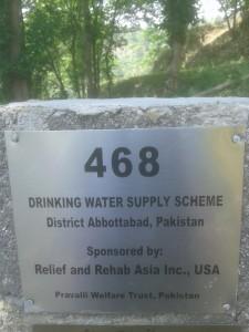 Pump 468 Tank Abbotabad
